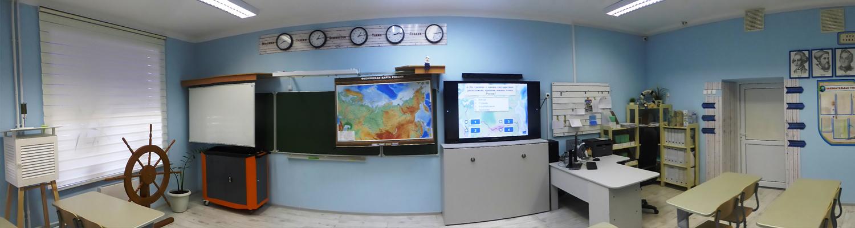 Современные учебные кабинеты